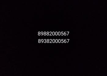 (Пара) номера