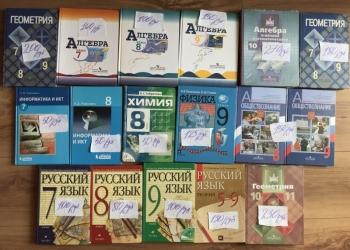 Учебники за 7-11 класс