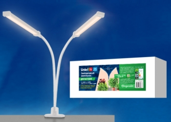 Настольные светодиодные лампы и светильники от 290 руб.