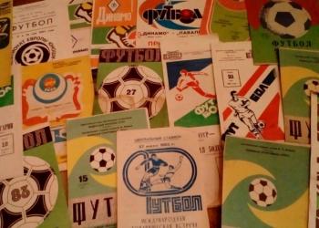 Футбольные програмки и календари СССР.