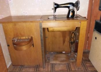 Швейная машинка- рабочая. Раритет