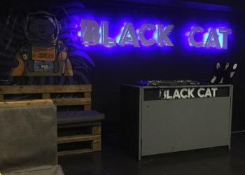 Бар, дэнс-бар, кальянная - Готовый бизнес в Сочи