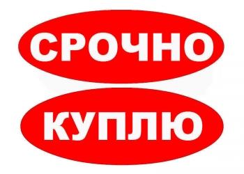 Купим складские отходы стрейч пленки в Подольске