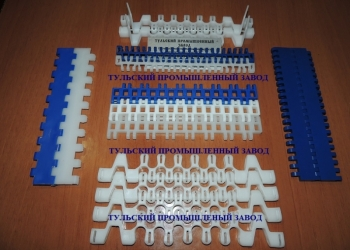 Пластиковые модульные конвейерные ленты.