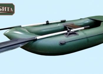 Лодка гребная одноместная из ПВХ. Аналог Уфимка-1
