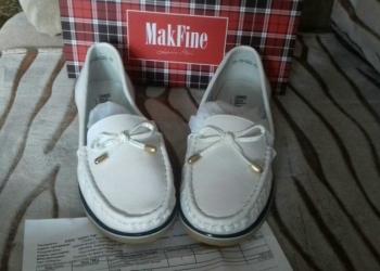 Туфли из натуральной кожи. Размер 40 (25,5 см).