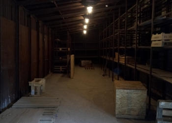 Аренда складов и офисов
