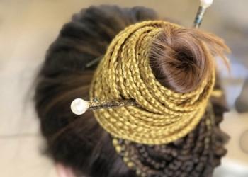 Афропричёска