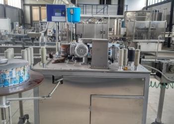 Продам завод для производства безалкогольных напитков