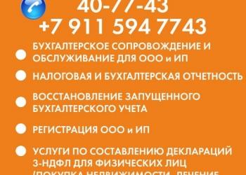 помощь в получении кредита архангельск