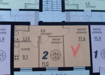 2-к квартира, 48 м2, 2/3 эт.