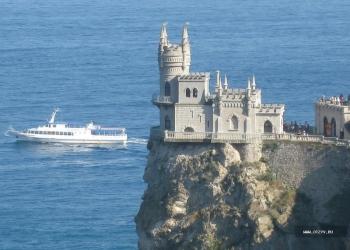 Экскурсии! Поездки по Крыму! Трансфер!