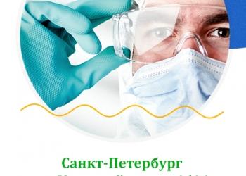 Магазин химических реактивов и оборудования Химмаг-СПб
