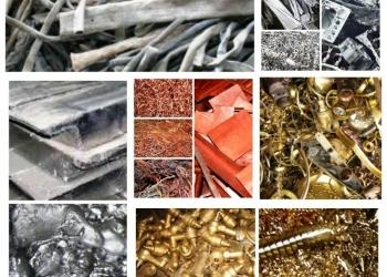 Покупаем цветной и черный металл ООО Металлрезерв
