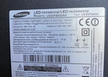 LED-Телевизор Samsung (SMART)