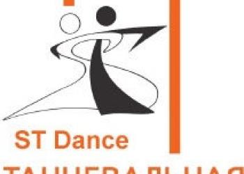 Уроки танцев.