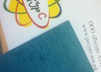 Паронит ПМБ-1 голубого цвета от 0.4 до 5.0мм