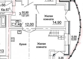 Продается элитная квартира: 2-х уровневый пентхаус с выходом на крышу.