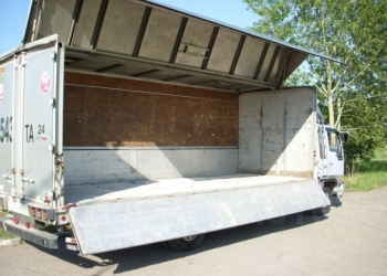 Осуществляем грузоперевозки до 5ти тонн по Новосибирску и области