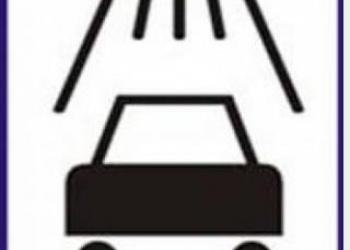 Земля под под придорожный сервис-автомойку, автосервис.