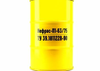 Продаем нефрас П1 63/75 по цене 49 000 руб/тн. Отгрузка по России (включая Крым)