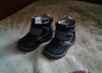 Сапоги и кроссовки
