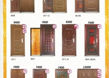 Продажа и установка входных и межкомнатных дверей