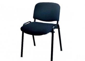 Продаю 5 офисных стульев