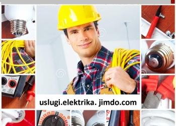 Услуги электрика 250р.  Звони 77-09-47