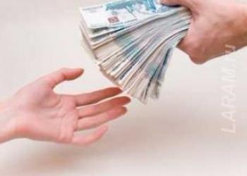 реальная финансовая помощь