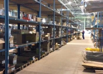 Офисно складское/производственное помещение