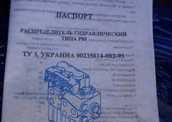 Продаю запчасти от МТЗ-80, МТЗ-82