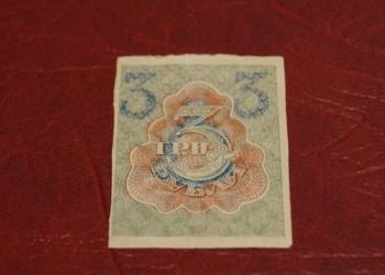 РСФСР.Расчетный знак 3 рубля 1919год.