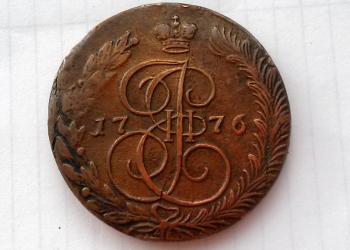 продам старинные медные монеты