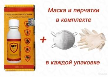 Средство от клопов и тараканов GET® (ГЕТ)