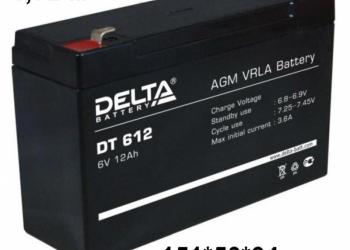 Аккумулятор 6 в 12 Ач DELTA для машинок детских Новый