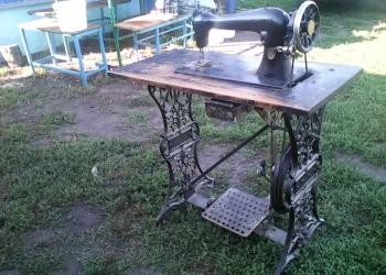Продаю старинную швейную машинку