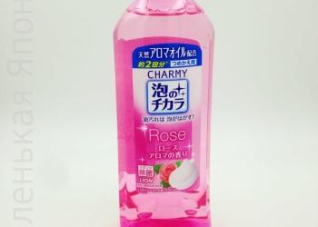 Японское средство для мытья посуды с ароматом роз Lion Charmy 400 мл
