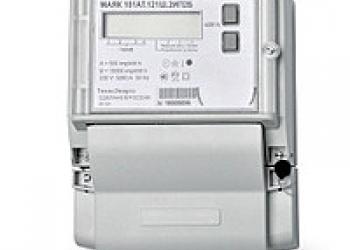 Приборы учета (счетчики) электрической энергии