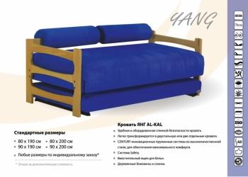 Ортопедические диваны и кровати