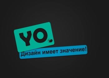 Продажи увеличим в Клик Web-студия YOclick