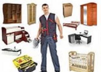 Сборщик мебели: сборка, разборка, установка.