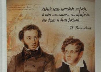 Русский язык Теория 5-9 класс. ДРОФА 2015.