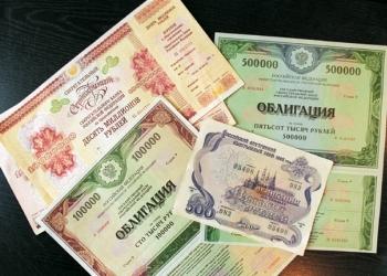 Купить продать в Костроме акции: Полюс Золото, Норильский Никель, Ростелеком
