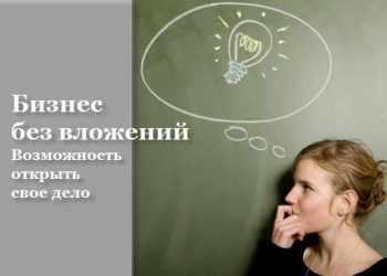 Руководитель / Директор / Коммерческий директор