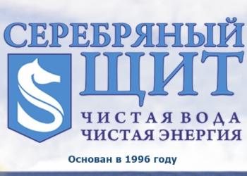 Качественная водоочистка в Барнауле