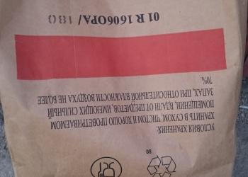 Бумажные мешки с фольгирлванной вставкой.