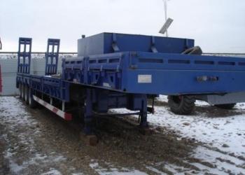 Продам новый трал CIMC 60 тонн.