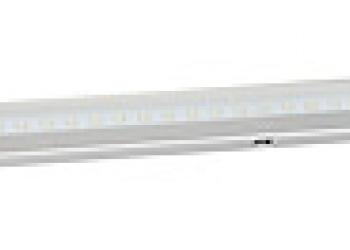 Светильник для кухни 10,5-840-I1