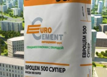 Цемент оптом от производителя : Евроцемент Навал,Мешки,Биг-беги
